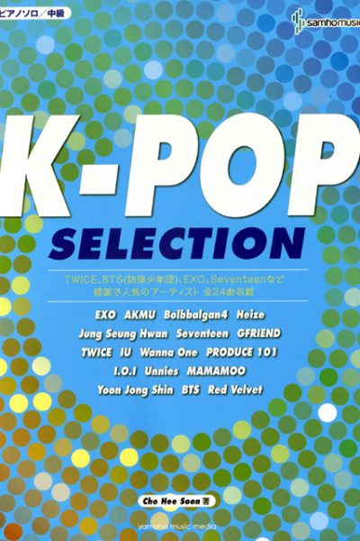 's EASY TO PLAY K-POP FOR PIANO [INTERMEDIATE]